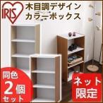 \アイリスオーヤマ60周年記念 (iris_coupon)/