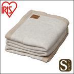 ショッピングキャメル 毛布 シングル 暖かい キャメル混毛布 JCM-S 保温 冬 秋 あったか アイリスオーヤマ 限定数量超特価