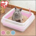 ネコのトイレ CA-400N アイリスオーヤマ 限定数量超特価
