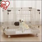 ペットケージ 犬 小型犬 室内用 アイリスオーヤマ