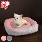 リバーシブルペットベッド P-RPB50 M ペット用品 アイリスオーヤマ 犬 イヌ 猫 ネコ おしゃれ 可愛い 消臭 洗える 丸洗い 清潔(あすつく)