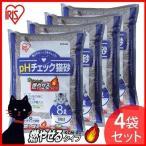 猫砂 アイリスオーヤマ まとめ買い 木製 燃やせる pHチェック 8L 4袋セット 木 ベントナイト 抗菌剤 再生パルプ