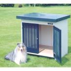 ショッピング屋外 犬小屋 屋外用 スチール犬舎 中型犬 SL-1000 アイリスオーヤマ