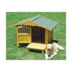 犬小屋 屋外 アイリスオーヤマ 室外 ログハウス 中型犬 大型犬 木製 ログ犬舎 おしゃれな犬小屋 木製