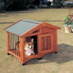 犬小屋 屋外  アイリスオーヤマ 室外  ログハウス 中型犬 大型犬 木製 ログ犬舎 おしゃれな犬 サークル犬舎