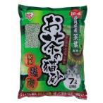 猫砂 アイリスオーヤマ まとめ買い お茶の猫砂 7L OCN-70N 6袋セット