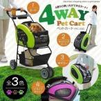 ペットカート バギー キャリーバッグ ケース 犬 猫 4WAY アイリスオーヤマ(あすつく)