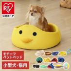 ペットベッド 犬猫用 犬 おしゃれ 春夏 夏用 ペット 猫 アイリスオーヤマ ペット用クールベッド