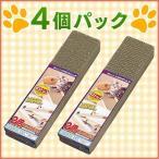 ネコ 爪とぎ 詰替用 4個セット アイリスオーヤマ