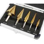 タケノコドリル 5本セット 専用収納ケース付き / 穴あけ 面取り 穴拡大 バリ取り 五本