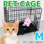 ペットケージ 網すのこ スライドトレー 付き 折りたたみ式 小型 ペット用 Mサイズ 47×30×38cm 犬 猫 うさぎ ハウス サークル ケージ ゲージ