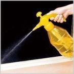 蓄圧式お掃除スプレー スプレー 掃除スプレー スプレーボトル スプレーガン 容器 ミスト 噴射 噴霧 詰め替え霧 霧吹き