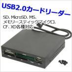 USB2.0 カードリーダー マルチカードリーダー SD USB microSD メモリーカード CF XD カードリーダーライター メモリーカードリーダー メール便送料無料