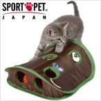 スポーツペット マウス ハント / おもちゃ ねずみ ボール 運動不足解消 ストレス発散 猫 ねこ ネコ キャット 猫用品 ペット用品 キャットトイ D-culture