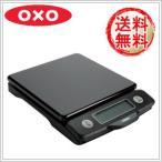 オクソー キッチンスケール #1111780 スケール 3kg 1g はかり 計り 計量 デジタルスケール デジタル 風袋引き機能 電池式 引き出し式目盛りパネル OXO