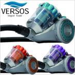掃除機 サイクロン サイクロニックマックス フローラ VS-5202 コンパクト 軽量 サイクロンクリーナー ダストカップ式 お手入れ簡単 ベルソス