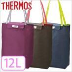 サーモス 保冷バッグ 大容量 ショッピングバッグ 12L トートバッグ 大きめ マチ付き 保冷 折り畳み 買い物バッグ エコバッグ REG-012