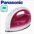 パナソニック コードレス スチームアイロン NI-WL402-P アイロン スチーム コードレス Wヘッド ハイパワー 多彩なスチーム 全面スチーム Panasonic