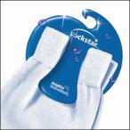 靴下用 洗濯バサミ クリップ ソックスター ファミリーパック 20個入り 靴下クリップ 洗濯 Sockstar メール便送料無料