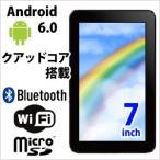 タブレット 7インチ 本体 Android 6.0搭載 アンドロイドタブレット EB-TB60K クアッドコア タブレットPC microSD microUSB 対応 無線LAN Wi-Fi Bluetooth