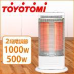 トヨトミ 遠赤外線ヒーター 2灯 EH-Q100F 遠赤外線 電気 ヒーター ストーブ 1000W 500W 切替可能 ツインヒーター ワイド反射板 安心 安全 日本製 暖房器具