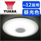 LEDシーリングライト 12畳 調光 昼光色 YLC-L12T LED照明 ライト 5100lm 常夜灯 天井照明 器具 洋風 リモコン付き