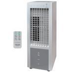 冷風扇 冷風機 ミストファン タンク容量 3.8L マイナスイオン搭載 保冷剤パック 2個 扇風機 送風機 タワーファン スウィングルーバー サーキュレーター ファン