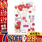 さくらんぼ 種取り サクランボ チェリー 種 さくらんぼの種取り 種取 フルベジ FV-625 安心の日本製