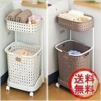 ランドリーバスケット 洗濯かご スリム 2段 キャスター付き コンパクト シンプル ナチュラル レクエア LQ-2