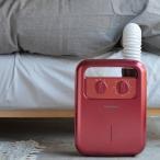 布団乾燥機 マット不要 乾燥機 衣類乾燥機 アタッチメント付属 小型 コンパクト 洗濯物 衣類 靴 乾燥 エスキュービズム SFD-010