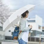 傘 レディース 晴雨兼用 軸をずらした傘 Sharely シェアリー 雨傘 日傘 折りたたみ傘 アイデア傘 EF-UM02