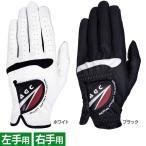 アメリカンゴルファーズコレクション AGGL-5652(左手用)・AGGL-5653(右手用) ゴルフ グローブ AGC レザックス 【メール便】 ギフト