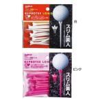 ゴルフ ティー リプロティー ロング TE-432-10・61 ダイヤコーポレーション ゴルフ 【メール便】 ギフト