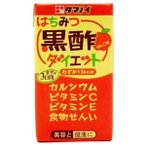 黒酢 ドリンク (24本入)はちみつ黒酢ダイエット 125ml タマノイ酢 (D)