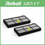 4419697 ダストカットフィルター(2個セット) 【日本正規品】