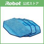 【アイロボット公式ストア】 4449270 交換用クロスセット(ウェットクロス3枚) 【日本正規品】