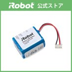 【アイロボット公式ストア】 4449273 フロアモッピングロボット ブラーバ300シリーズ用 バッテリー 【日本正規品】