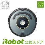 【アイロボット公式ストア】 アウトレットルンバ654 【日本正規品】【送料無料】