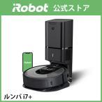 ルンバ i7+ 送料無料 日本仕様正規品 お掃除ロボット 自動ゴミ収集機  水洗い可能 スマートマッピング