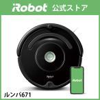 【キャッシュレス5%還元】ルンバ671 ロボット掃除機 アイロボット 日本正規品 送料無料