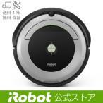 ロボット掃除機 ルンバ690【送料無料】【日本正規品】