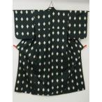 アンティーク 銘仙 シックな印象 菱模様の 絣織り リサイクル着物 彩 irodori