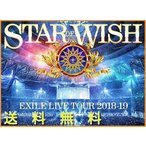 "EXILE LIVE TOUR 2018-2019 ""STAR OF WISH"