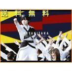 欅坂46 欅共和国2018 初回生産限定盤  Blu-ray ブルー