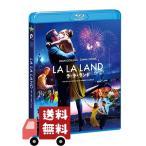ラ・ラ・ランド スタンダード・エディション  Blu-ray ブルーレイ