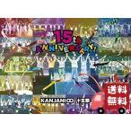 関ジャニ∞ 十五祭  DVD 通常盤