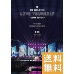 BTS WORLD TOUR 'LOVE YOURSELF' 〜JAPAN EDITION〜  通常盤  DVD