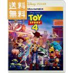 トイ・ストーリー4 MovieNEX [ブルーレイ+DVD+デ...
