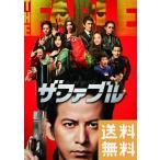 ザ・ファブル  DVD 岡田准一 邦画