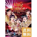 King & Prince CONCERT TOUR 2019 通常盤  DVD
